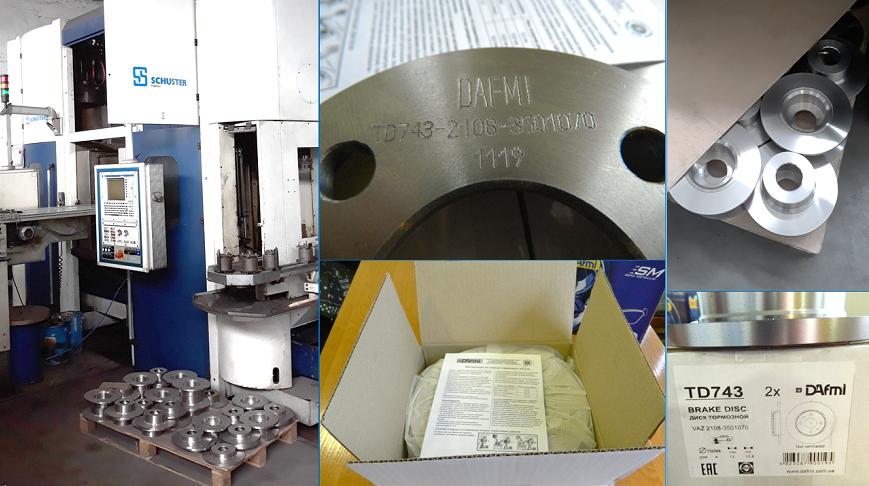В асортименті продукції підприємства знову з'явилися гальмівні диски