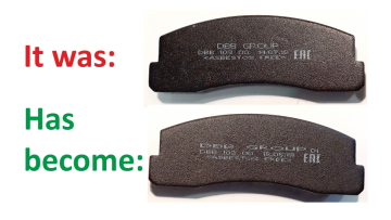 Introduced an additional element to protect the brake pads DBB from counterfeiting