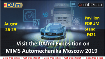 "We invite you to the ""DAFMI"" booth at the MIMS-2019 exhibition"