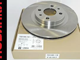 Асортимент гальмівних дисків DAfmi збільшився до 38 найменувань!