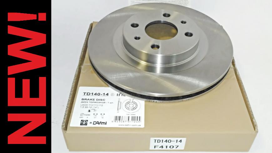 The range of DAfmi brake discs has increased to 38 items!