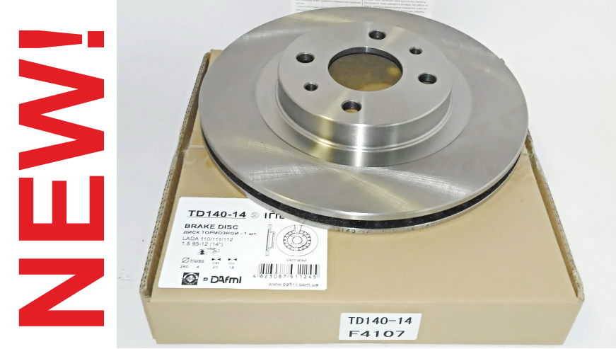 The range of DAfmi brake discs has increased to 38 items!