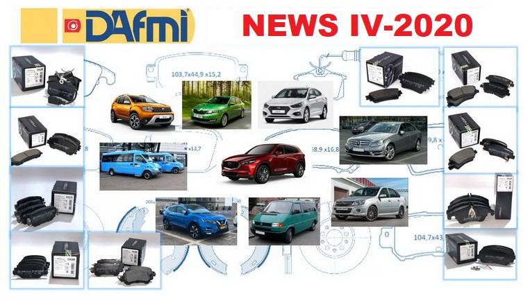 NEWS from DAFMI 2020-IV