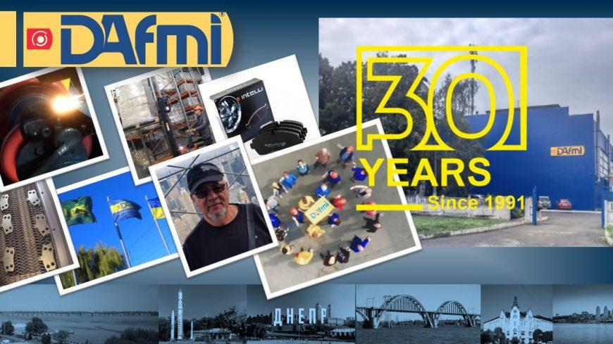 DAFMI - 30 лет